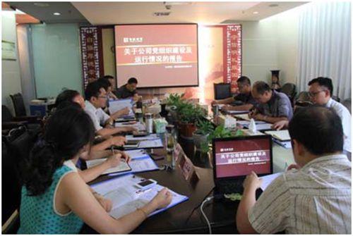 区委组织部到欧宝娱乐提现公司调研党建和经营管理工作