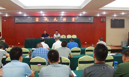 集团党支部举行庆祝建党95周年系列活动
