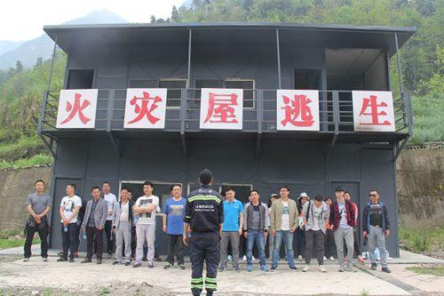 学习安全常识增强安全意识集团工会开展防灾减灾训练活动